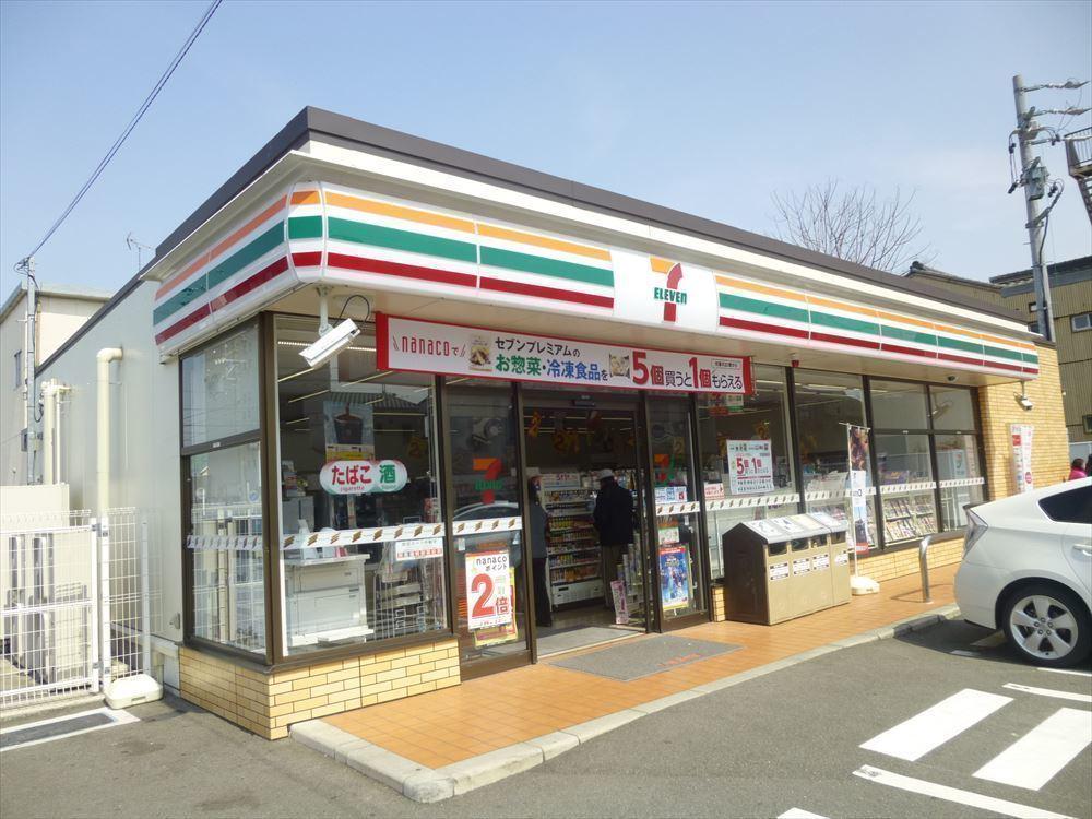 【コンビニ】セブンイレブン 名古屋三吉町4丁目店