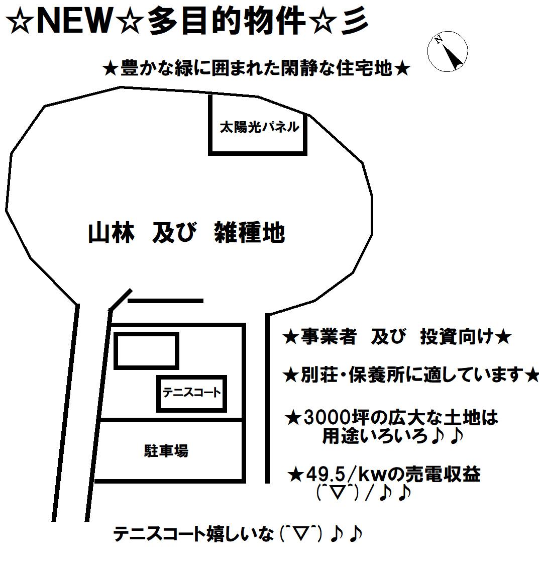 【区画図】 富士宮市大岩の売土地です。