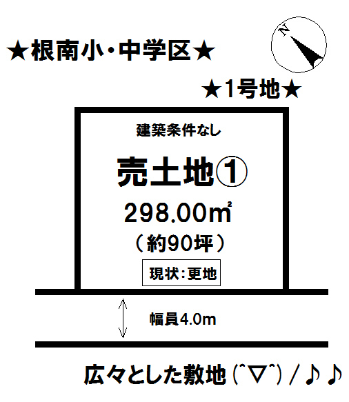 【区画図】 富士宮市小泉の売土地です。