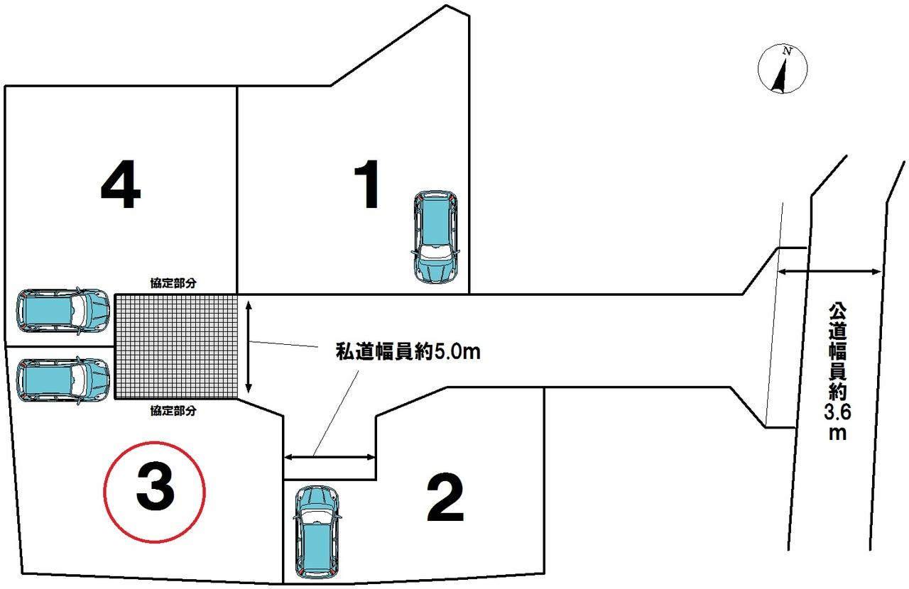 ☆3号棟☆