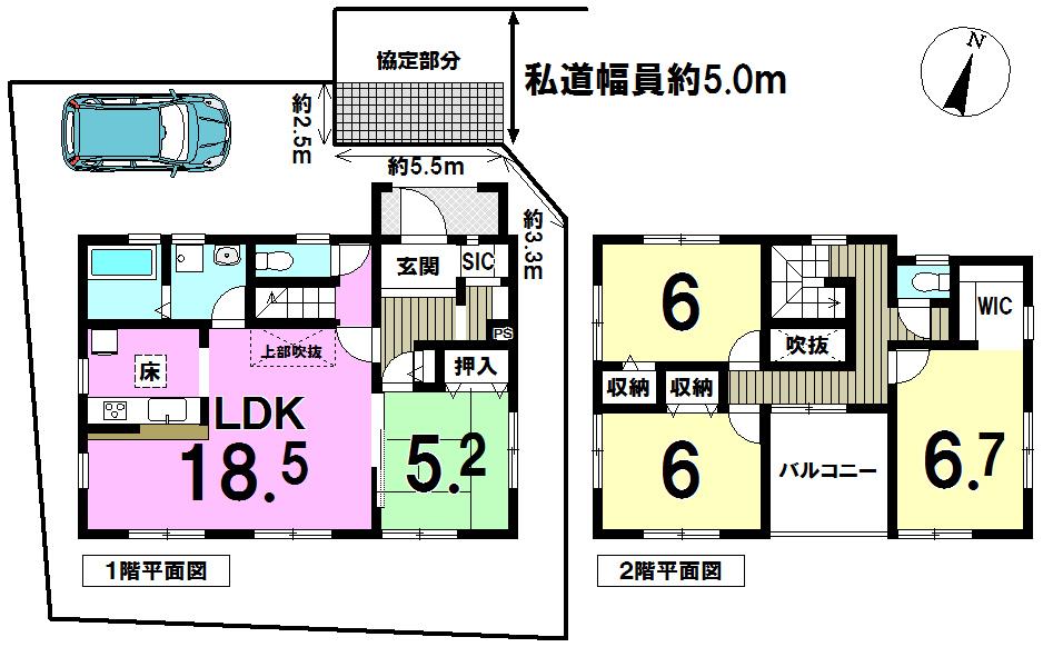 【間取り】 LDK18帖以上!2階は全居室6帖以上、各居室収納あり!ウォークインクローゼットも♪お荷物が多い方も安心な充実収納ですね♪