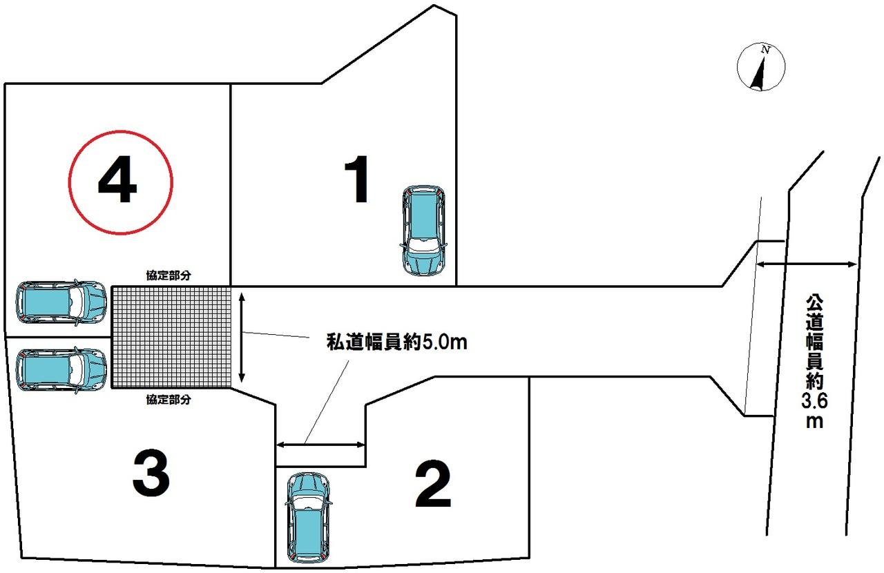 ☆4号棟☆