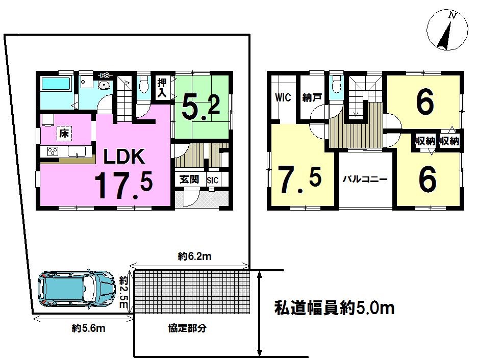 【間取り】 LDK17帖以上!リビングイン階段♪ウォークインクローゼット&納戸付♪各居室収納も♪正方形のバルコニーでお洗濯ものの沢山干せそうです◎