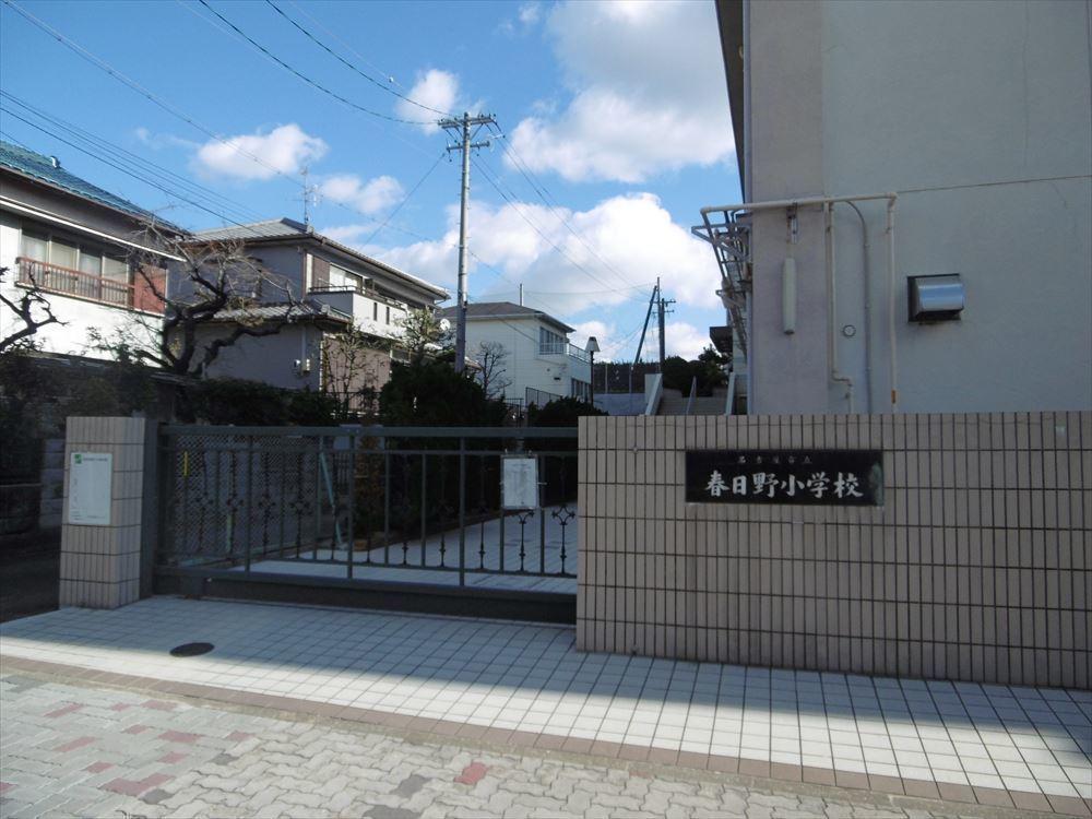 【小学校】名古屋市立春日野小学校