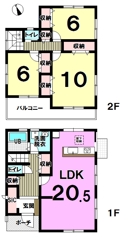 【間取り】 小倉南区葛原東1丁目♪便利なシューズインクロークなど収納も全居室に♪広々3LDK!駐車場3台可