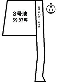 静岡市清水区七ツ新屋1丁目