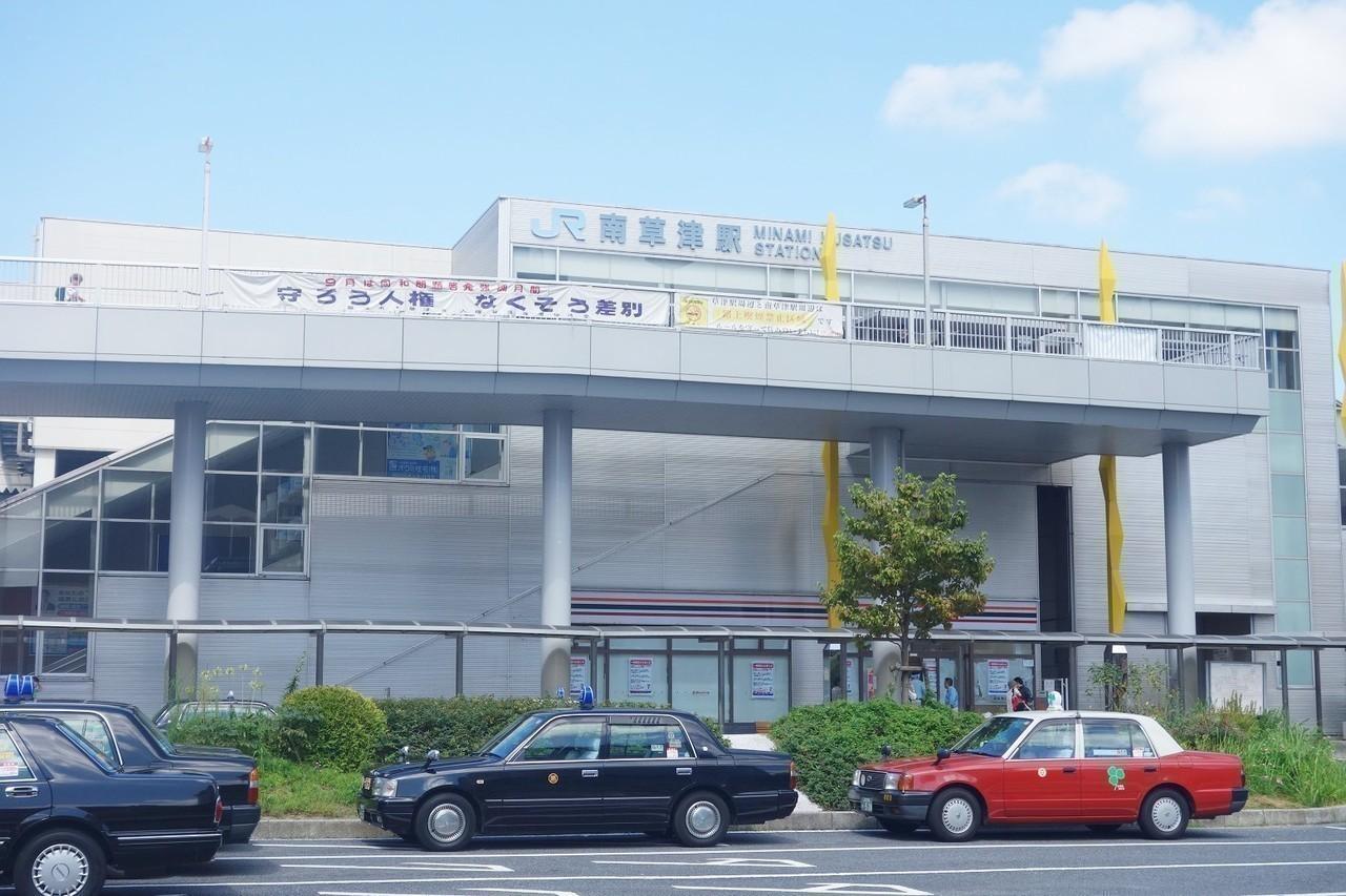 【駅】JR南草津駅