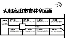 大和高田市大字吉井