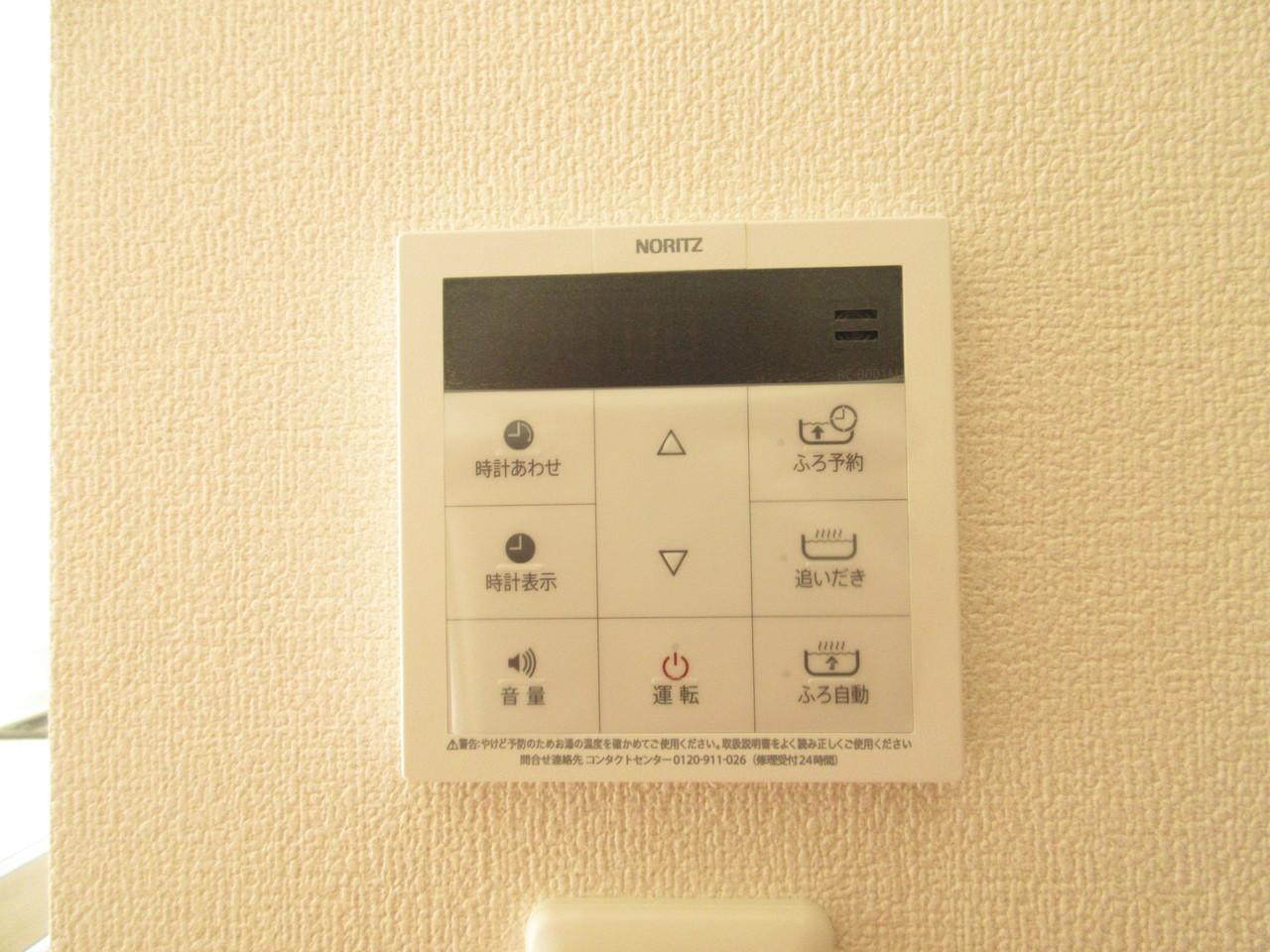 ◆同社施工例◆(浴室)