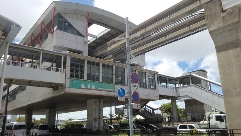 【駅】壷川駅