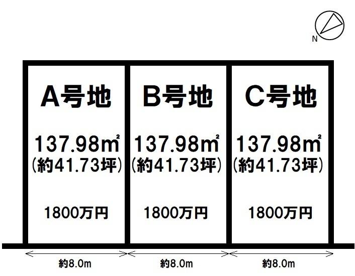 【区画図】 更地渡し・全3区画・建築条件なし・土地約41坪・老上西小学校まで徒歩7分(約500m)