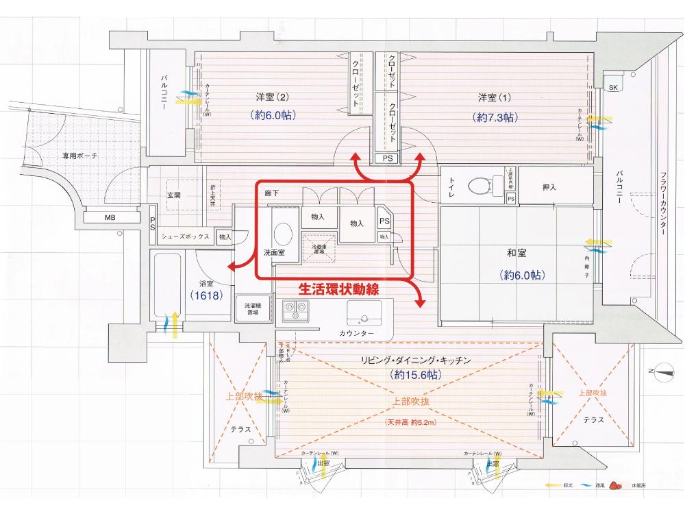 【間取り】 ■マンションながらリビングの天井が 5.2m の吹抜けという希少物件■プライバシーが保たれる贅沢なワンフロア 1 邸の独立設計!(両隣り住戸なし)■全ての部屋にバルコニーまたはテラスを配置