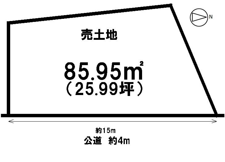 【区画図】 【 売土地 】  土地面積   25,99坪