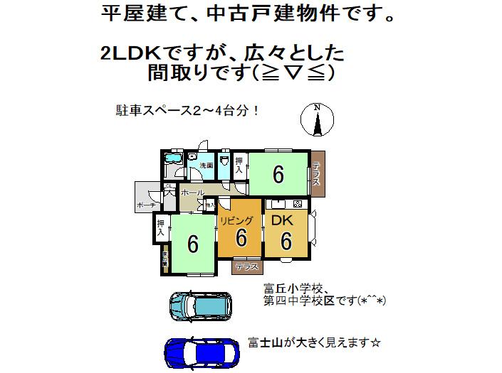 【間取り】 富士宮市青木平の、 中古戸建(平屋建)物件です。