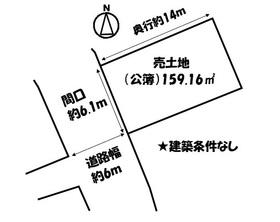 尾道市長江2丁目