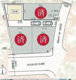 平塚市田村6丁目