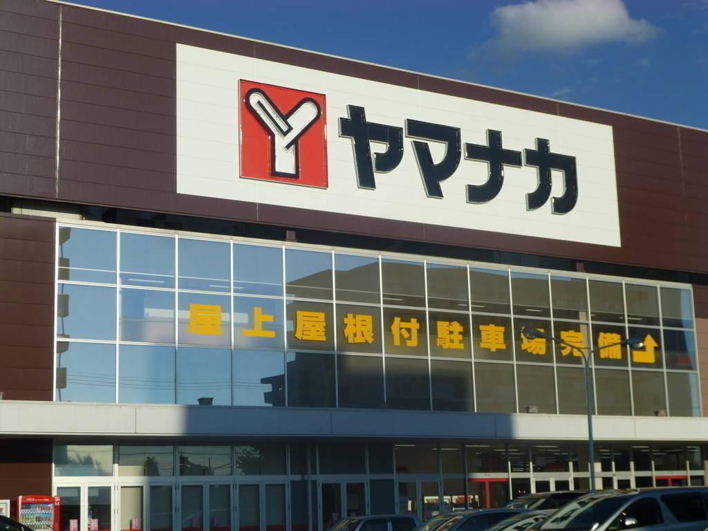 【スーパー】ヤマナカ柴田店