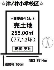 鳥取市桂木