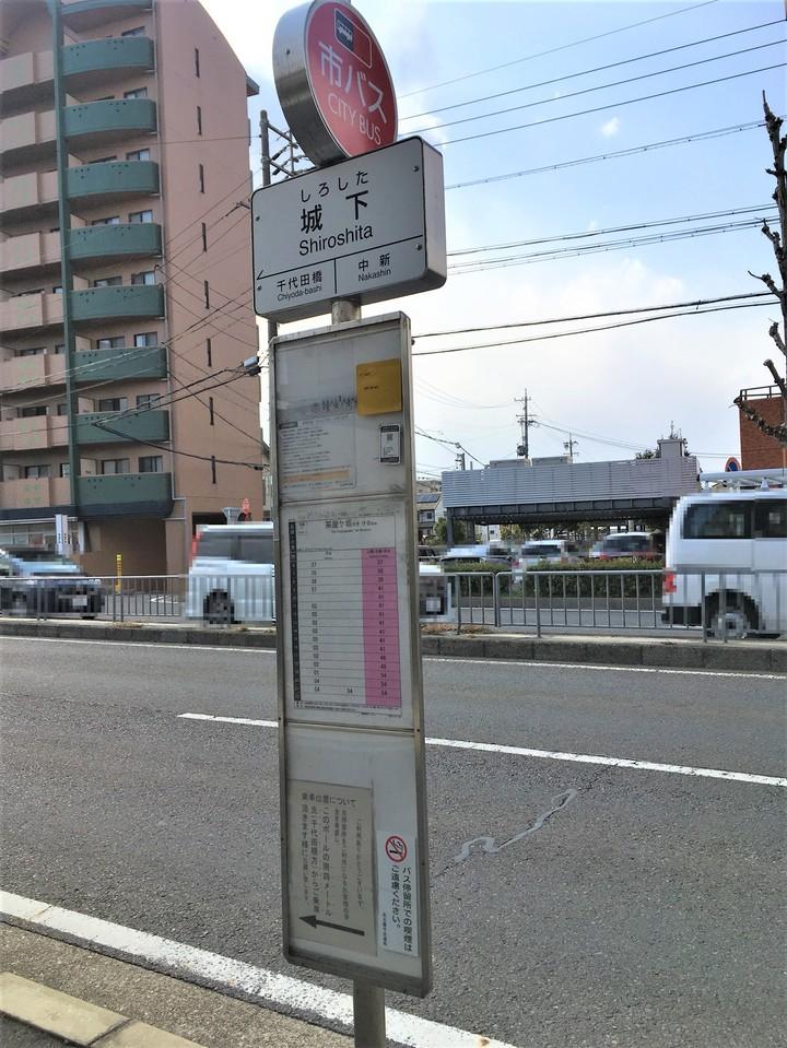 目の前はバス停です 平成30年1月23日12時頃撮影 天候:晴れ時々くもり