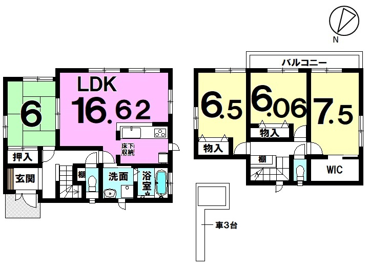 【間取り】 東海市富木島町新山田 新築戸建て C号棟
