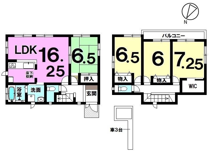 【間取り】 東海市富木島町新山田 新築戸建 D号棟