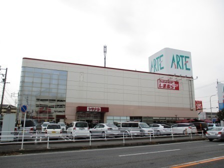 【スーパー】アルテ岡崎北店