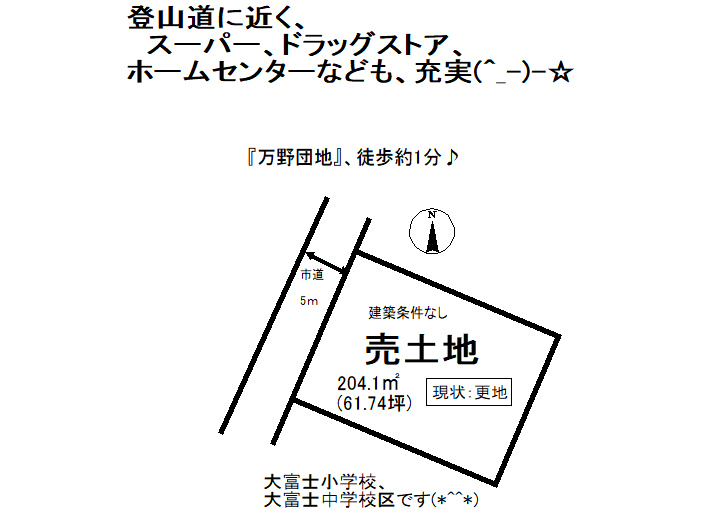 【区画図】 富士宮市万野原新田の、 売土地です。