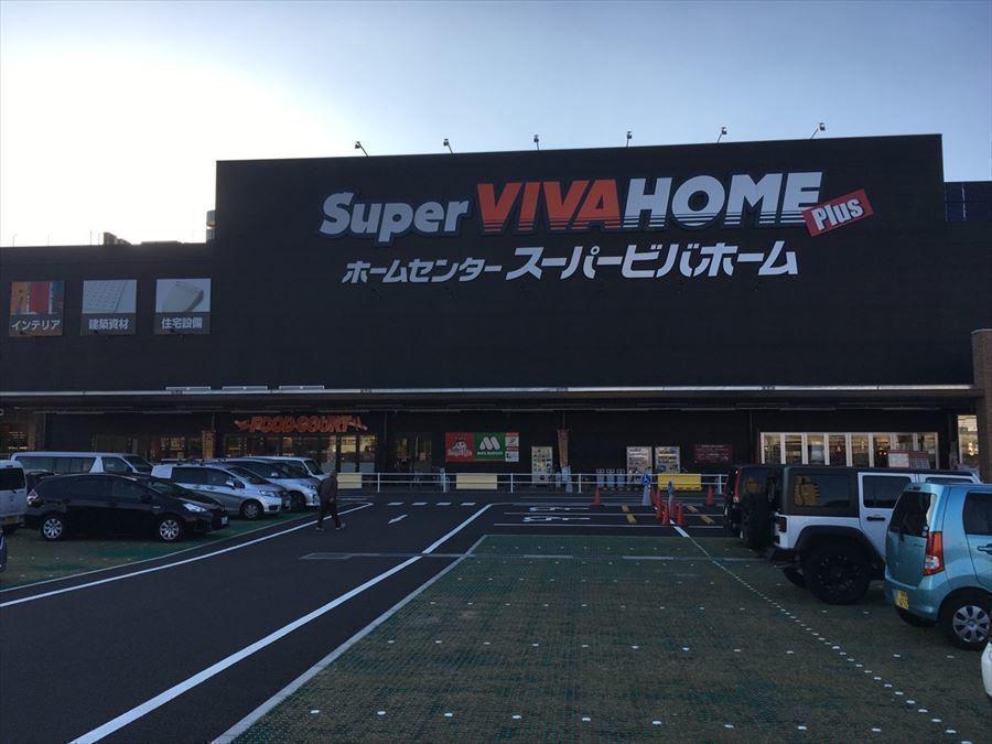 【ショッピングセンター】ビバモール名古屋南店