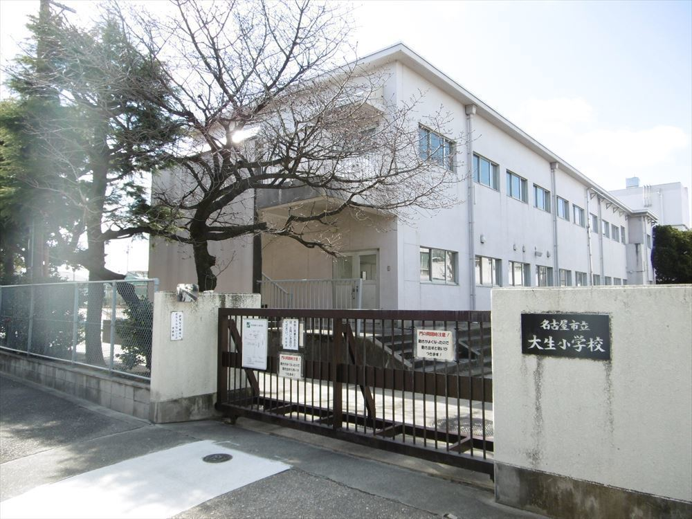 【小学校】名古屋市立大生小学校