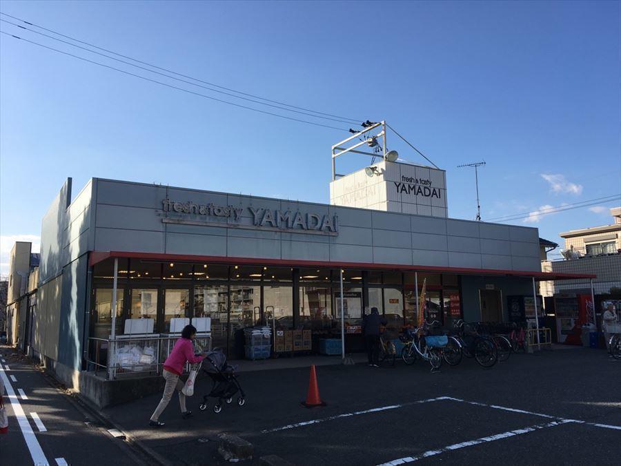 【スーパー】スーパーヤマダイアオヤマ店