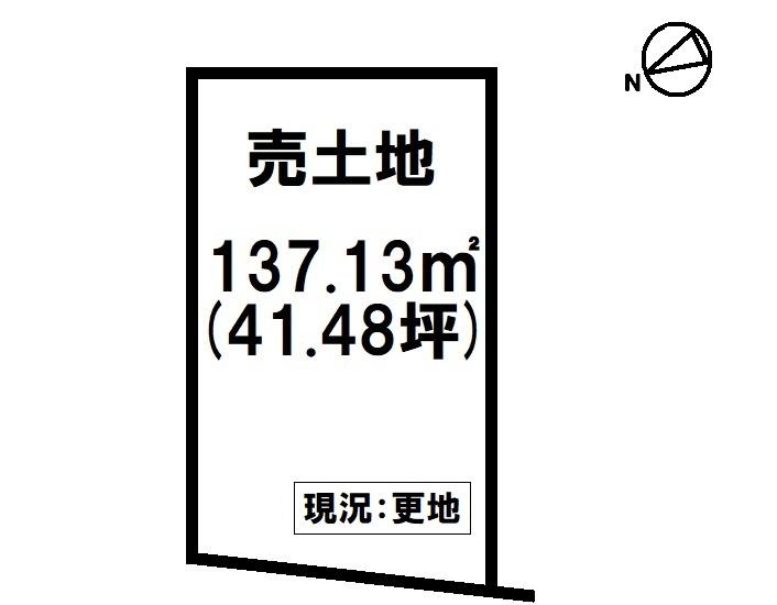 【区画図】 土地約41坪・解体更地渡し・JR南草津駅まで徒歩16分・西友南草津店まで徒歩14分(約1050m)