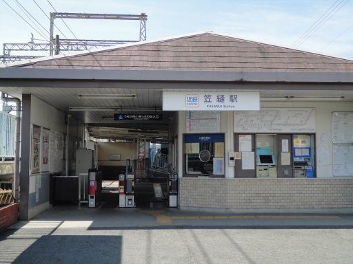 【駅】笠縫駅