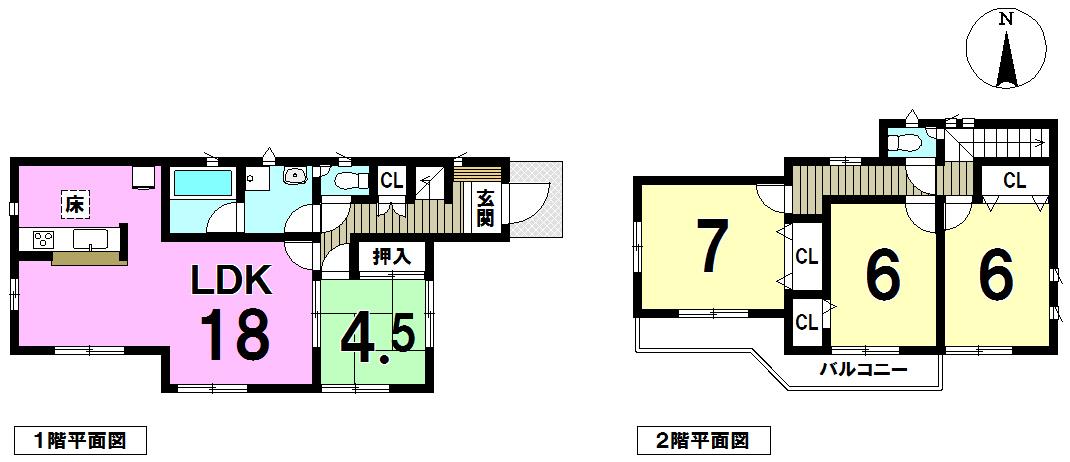 【間取り】 LDK18帖、各居室収納あり、並列2台お車駐車可能!