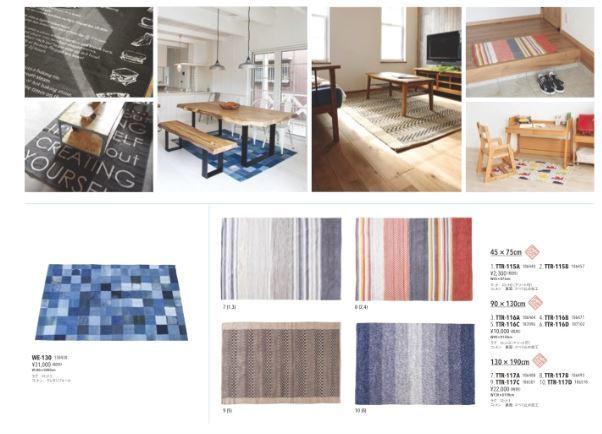 【家具 ラグ】 簡単にオシャレ部屋へ変身するためには、オシャレラグは必要不可欠! 多くのデザインからご自身のお好みでお選び頂けます!
