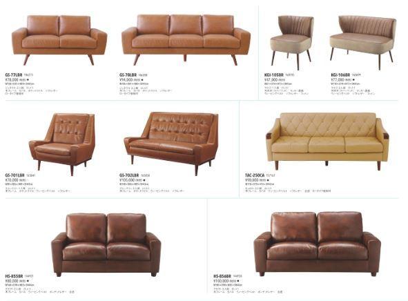 【家具、ソファー】 色、素材、質感、大きさ、座り心地。 全てにおいてお客様のご希望を叶える素敵なソファー、ご用意しております。 ぜひお問い合わせください。