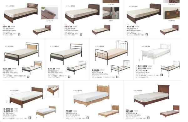 【家具、ベッド】 寝室までトータルにこだわりたいあなたへ♪ 通気性よし!樹脂ファイバーの3次元スプリング構造、寝返りもしやすいマットレス♪ 見た目以上に機能でも選びませんか?