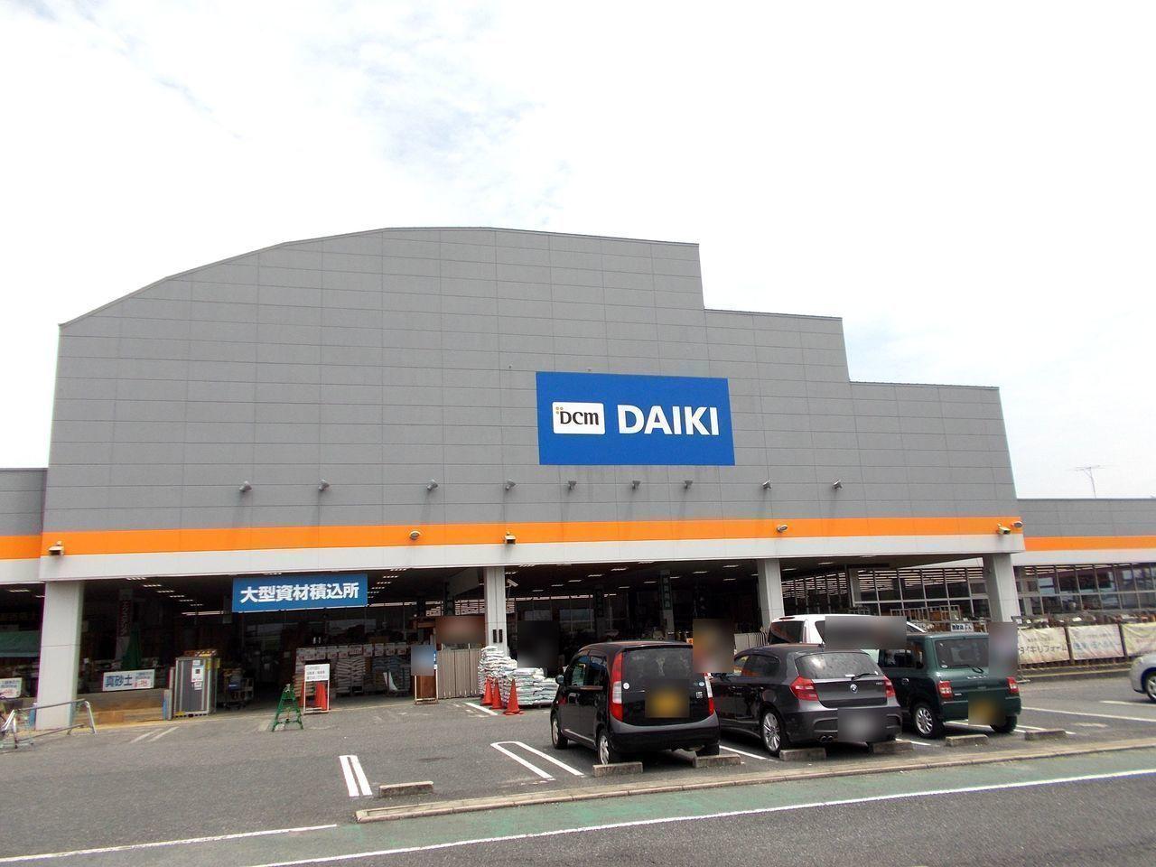 【ホームセンター】ダイキ新庄高田店