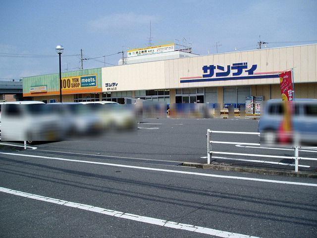 【スーパー】サンディ高田店