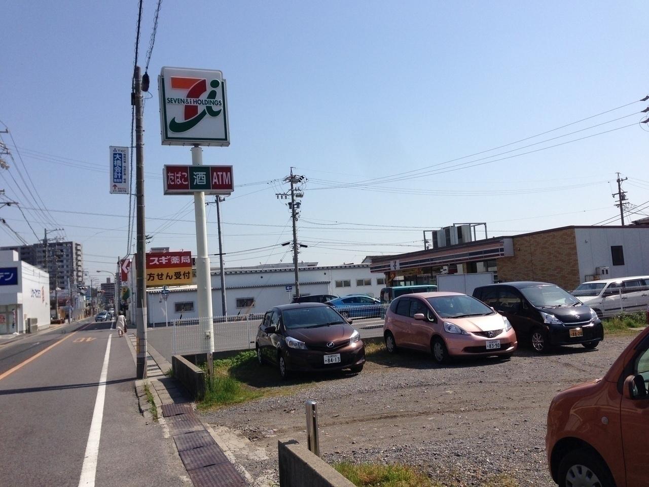 【コンビニ】セブンイレブン半田栄町店