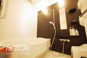 ■ 内覧予約受付中 ■ 家族で入れる大きな浴室 ≫≫追炊き/浴室乾燥・暖房機能/ミストサウナ付 水廻りも丁寧に使用されています♪