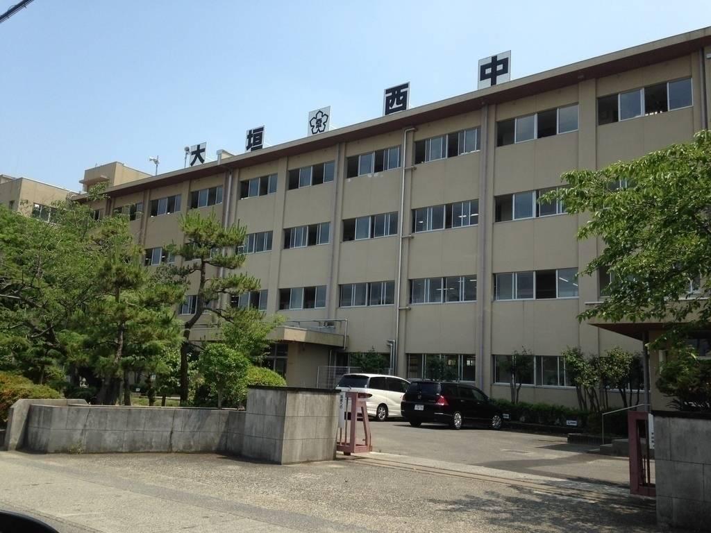 【中学校】西中学校
