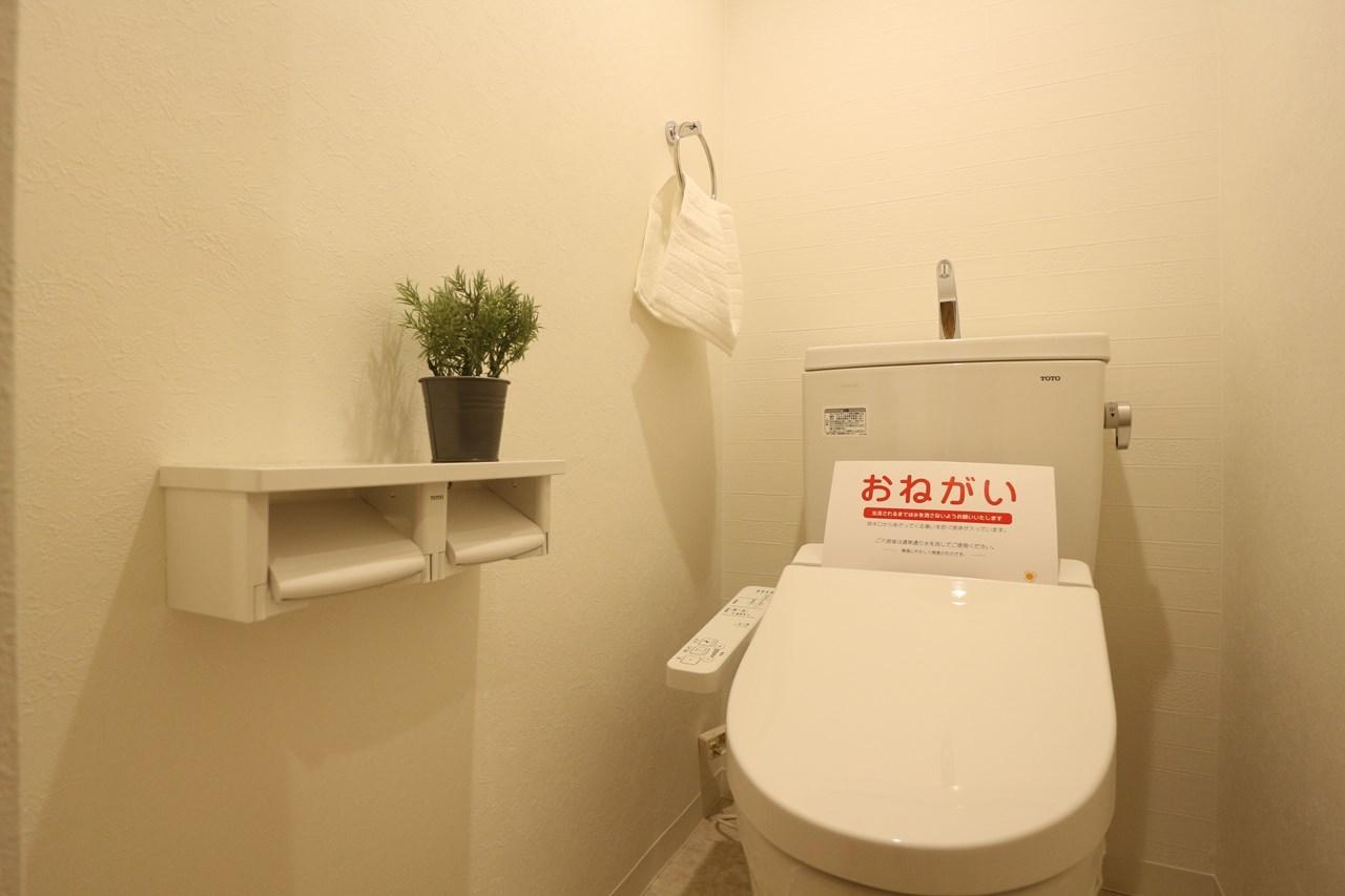 トイレ新調