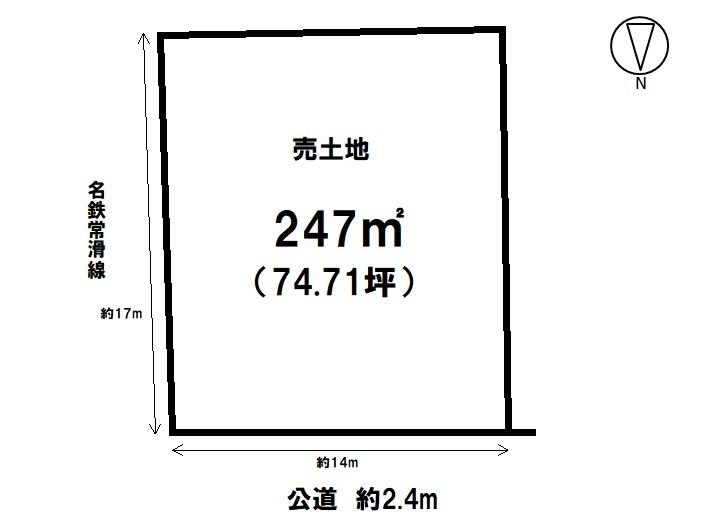 【区画図】 常滑市港町 土地面積74.71坪