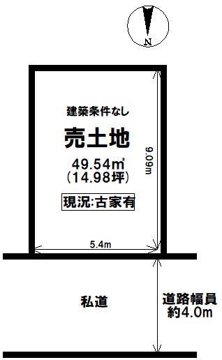 【区画図】 葛飾区鎌倉2丁目 売土地