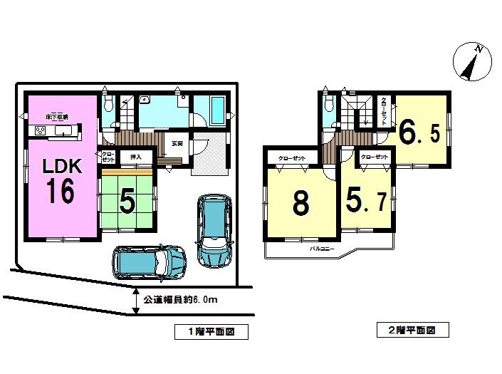 【間取り】 ~土日祝現地見学会開催~16帖の広いリビングと広い洗面室、そして8帖の洋室はゆったりとした寝室におすすめです。