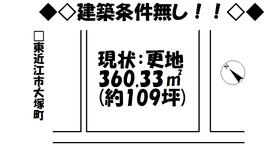 東近江市大塚町