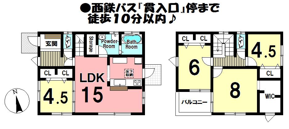 【間取り】 小倉南区下貫3丁目の新築戸建♪ 全居室収納有り♪