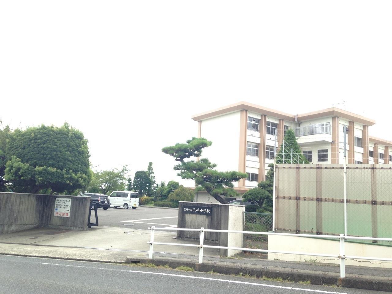 三崎小学校