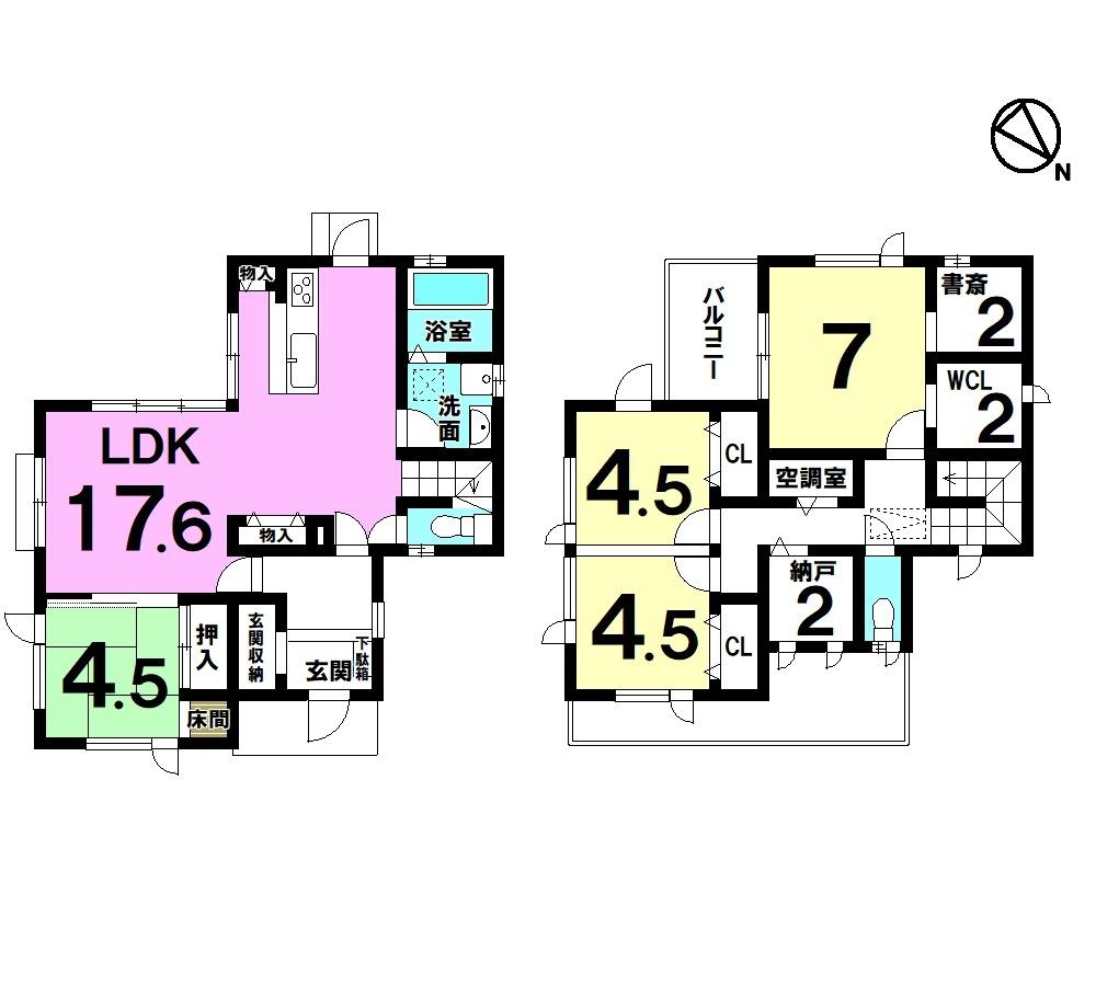 【間取り】 JR瀬田駅徒歩6分・土地約59坪・4LDK+納戸・全居室収納・瀬田北小学校徒歩7分(約520m)