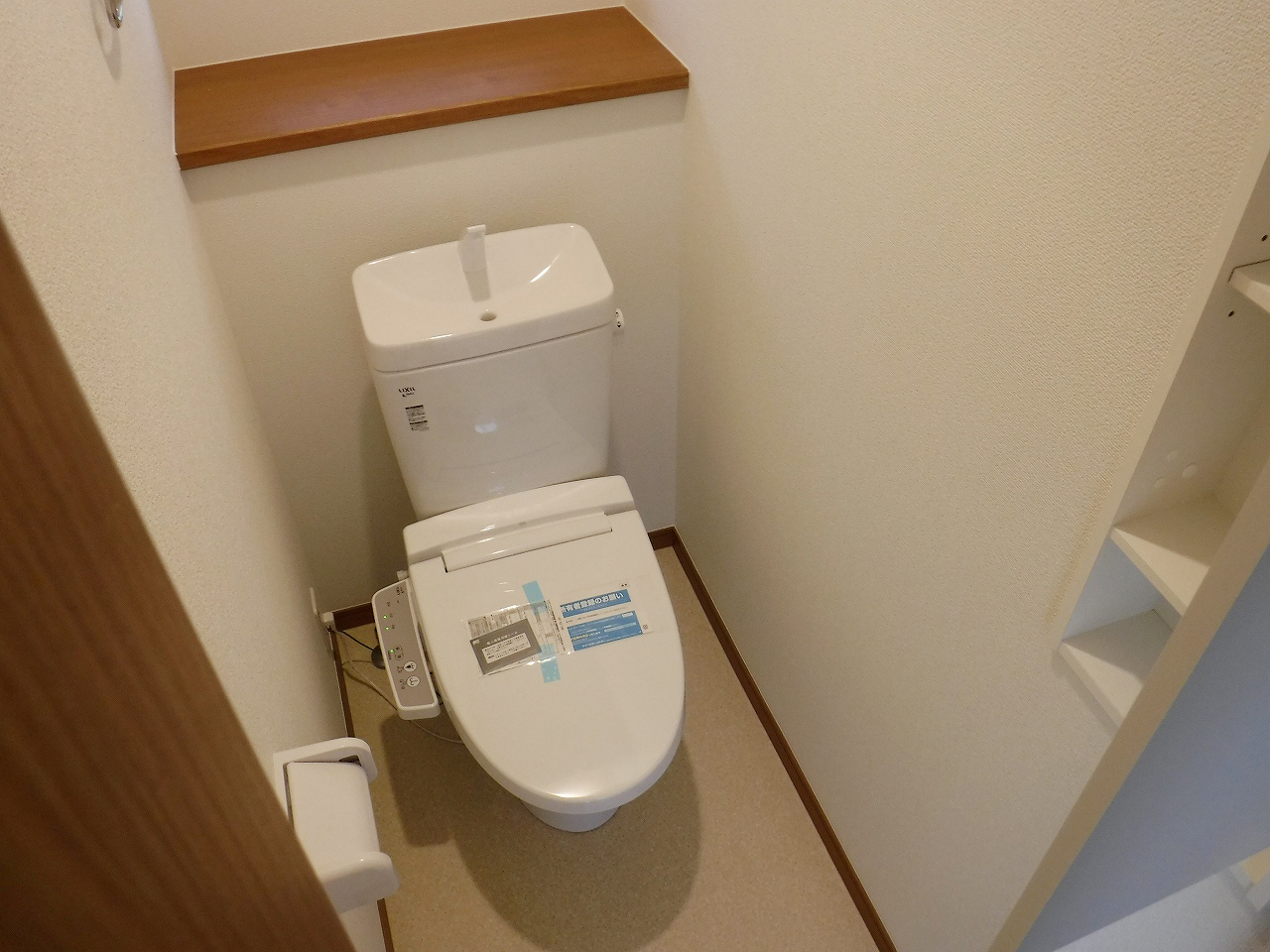 快適な温水洗浄便座付♪施工事例。実際のものと異なります。